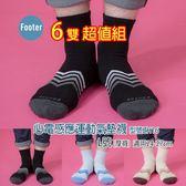 Footer ZH16 L號(厚襪) 心電感應運動氣墊襪 6雙超值組;除臭襪;蝴蝶魚戶外