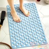 浴室防滑墊洗澡腳墊衛生間防水地墊家用防摔墊【聚可愛】