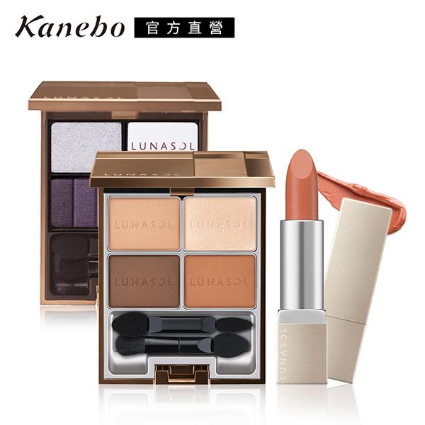 Kanebo 佳麗寶 LUNASOL 晶巧光燦眼盒唇膏秋冬暢銷組(多色任選)