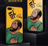 臥槽驚訝表情包蘋果x/8/iphone7plus/6s手機殼個性創意潮牌男女款