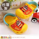 童鞋 台灣製POLI正版羅伊款水陸輕便鞋 魔法Baby