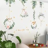 壁貼【橘果設計】唯美吊籃花盆 DIY組合壁貼 牆貼 壁紙 室內設計 裝潢 無痕壁貼 佈置