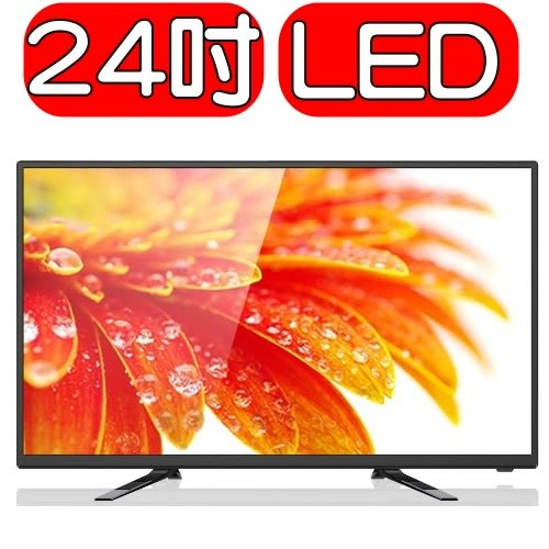 Westinghouse美國西屋【SLED-2406】24吋 LED液晶顯示器+視訊盒