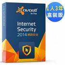 【意念數位館】avast! 2014 艾維斯特網路安全1人3年盒裝版