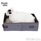 貓砂盆小號可摺疊貓砂盆外出便攜貓沙盆貓咪便盆貓咪廁所 ◣怦然心動◥