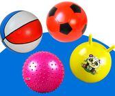 兒童球類玩具拍拍球幼兒園寶寶充氣球