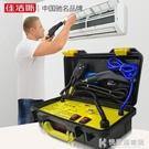 高溫蒸汽清潔機高壓管道油煙機空調清洗一體機家電洗車設備 NMS 快意購物網
