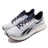Reebok 慢跑鞋 Floatride Energy 3.0 白 藍 男鞋 運動鞋 【ACS】 S29206