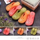 洞洞鞋 涼拖鞋男女浴室拖鞋包頭鏤空洞洞鞋夏季平底居家居鞋 優家小鋪