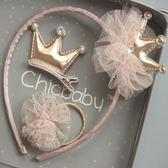 蝴蝶結髮飾兒童發飾套裝公主皇冠蝴蝶結發箍寶寶發夾小女孩發圈頭飾禮盒 嬡孕哺