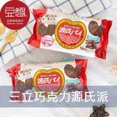 【豆嫂】日本零食 三立 源氏派巧克力風味(14枚)