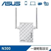 【ASUS 華碩】 RP-N12 無線訊號延伸