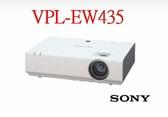 【聖影數位】SONY 索尼 VPL-EW435 簡報投影機 3100流明 WXGA解析度 3LCD