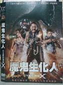 影音專賣店-B23-038-正版DVD*電影【魔鬼生化人】-丹尼特瑞歐*伊娃瑪若