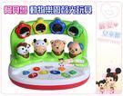 麗嬰兒童玩具館~寶寶益智早教啟蒙玩具-阿貝魯動物樂園.動物聲光音樂盒