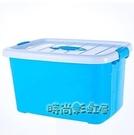 透明收納箱塑料特大號裝衣服的玩具整理儲物箱子有蓋盒儲蓄箱大號MBS「時尚彩紅屋」