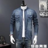 2020春秋新款長袖牛仔襯衫男休閒薄款淺藍襯衣韓版時尚潮流上衣服  自由角落
