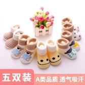 嬰兒襪子秋冬季純棉兒童新生兒小童寶寶中長筒襪0-1歲3月加厚保暖