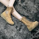 戶外登山鞋男女透氣防滑輕便高幫徒步防水情侶沙漠靴【左岸男裝】