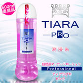 潤滑液推薦-日本NPG Tiara Pro 自然派 水溶性潤滑液 600ml 浪漫系 情趣氣氛提升