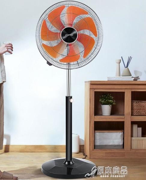 工業風扇 日本商用工業電風扇落地扇18寸大功率鋁葉大風力電扇【快速出貨】