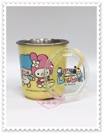 ♥小花花日本精品♥ Hello Kitty 美樂蒂 雙子星 不鏽鋼杯 附蓋子 300c.c 黃色 Q版圖 (預購)