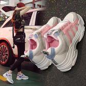 運動鞋女 休閒鞋女新款正韓原宿學生老爹女鞋秋季 萬聖節八折免運