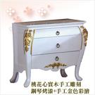 【水晶晶家具/傢俱首選】JF0513-2艾麗絲2呎頂級桃花心實木象牙白金邊床頭櫃