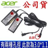 公司貨 宏碁 Acer 45W 原廠 變壓器 Aspire V3-331-P0QW V3-331-P4TE V3-371 V3-371-56R5 V3-371-596F V3-371-58C2 V3-372