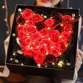 心形帶燈玫瑰花情人節禮盒創意禮品生日禮物女生送閨蜜仿真香皂花 快速出貨全館免運