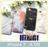 iPhone 7 (4.7吋) 石頭紋理殼 個性 石頭紋 手機套 防撞 手機殼 保護殼 保護套 硬殼
