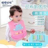 聖誕免運熱銷 寶寶圍嘴防水食飯兜嬰兒吃飯圍兜口水兜仿硅膠飯兜圍嘴小孩吃飯衣