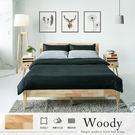 床  床架 雙人床架【HD094】Woody北歐實木雙人床架 完美主義