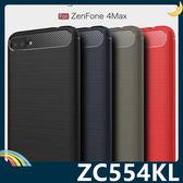 ASUS ZenFone 4 Max 戰神碳纖保護套 軟殼 金屬髮絲紋 軟硬組合 防摔全包款 矽膠套 手機套 手機殼