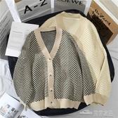 當當衣閣-毛衣外套女開衫秋冬復古條紋V領寬鬆百搭學生長袖針織衫上衣ins潮