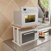 放微波炉和烤箱的架子2層厨房置物架收纳架电饭煲架储物igo『潮流世家』