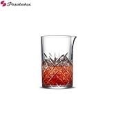Pasabahce Timeless永恆系列調酒公杯 725ml 調酒杯 公杯 玻璃公杯 酒器 分酒器 725cc