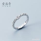 s925銀戒指女韓版小清新鑲鉆方形指環時尚幾何形單戒飾品 qf29153【pink領袖衣社】