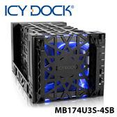 """ICY DOCK 黑旋風 MB174U3S-4SB 四層 3.5"""" USB 3.0 & eSATA 雙介面硬碟外接盒"""