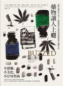 (二手書)藥物讓人上癮:酒精、咖啡因、尼古丁、鎮靜劑與毒品如何改變我們的大腦與..