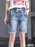 牛仔短褲女高腰五分褲寬鬆直筒外穿大碼哈倫韓版鬆緊腰2020夏新款 HX4974【易購3C館】