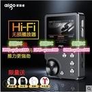 【3C】愛國者MP3-105 hifi播放器高清無損發燒高音質音樂插卡隨身聽
