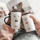 情侶辦公室喝水杯一對陶瓷杯子ins可愛女創意咖啡杯馬克杯帶蓋勺 小時光生活館