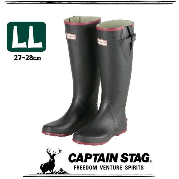 【CAPTAIN STAG 日本 鹿牌 雨鞋 LL《黑》】UX-652/防水雨鞋/安全雨靴/健行/農事★滿額送
