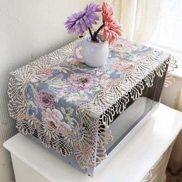 歐式微波爐罩子時尚蓋巾烤箱罩美的格蘭仕防塵罩套布藝蓋巾簾 陽光好物