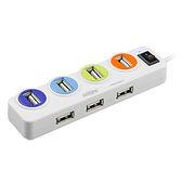 INTOPIC 廣鼎 7埠 USB集線器 HB-26