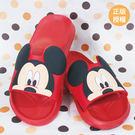 正版迪士尼 米奇造型室內拖鞋/米老鼠/塑...