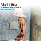 Moshi Aria 輕量 托特包 適用13吋內筆電