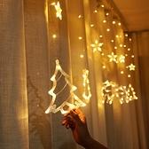 聖誕節裝飾品場景布置商場店鋪店面櫥窗聖誕樹創意道具掛件led燈 雙十二全館免運
