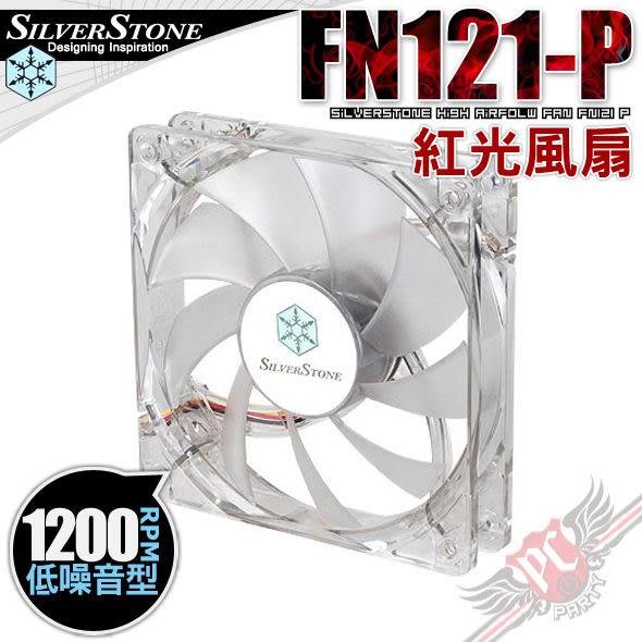 [ PC PARTY ] 銀欣 SilverStone FN121 P L 120mm 低噪音型 12公分 紅光LED 九片葉風扇